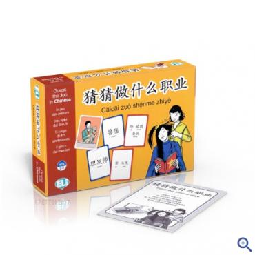 Cāicāi zuò shénme zhíyè - gra językowa do nauki nazw zawodów po chińsku