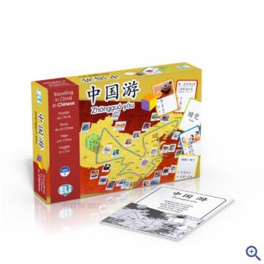 Zhōngguó yóu - gra językowa o kulturze i cywilizacji Chin